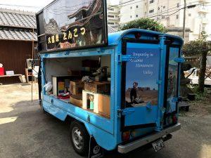 池下でやっていた久留米ラーメン店、トンパーレが愛知県知多半島に移転!